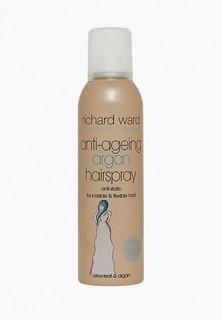Спрей для волос Richard Ward Anti-Ageing Argan Hair Spray Антивозрастной аргановый , средняя фиксация 200 мл