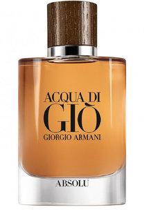 Парфюмерная вода Acqua Di Gio Absolu Giorgio Armani