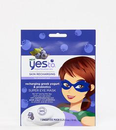 Восстанавливающая маска для кожи вокруг глаз с экстрактом черники Yes To - Бесцветный