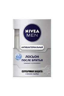 """Лосьон после бритья """"Серебряна NIVEA"""