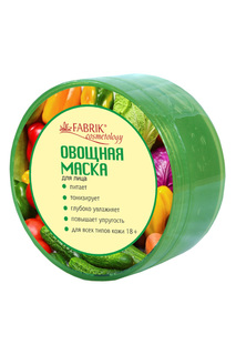 Овощная маска для лица Fabrik Cosmetology