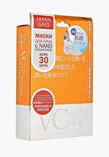 Набор масок для лица Japan Gals Маска Витамин С + Нано-коллаген 30 шт