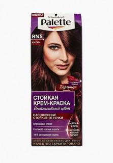Краска для волос Palette Стойкая RN5 Марсала, 110 мл