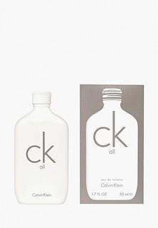 Туалетная вода Calvin Klein Ck All 50 мл
