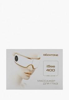 Массажер для глаз Gezatone ISee400 Deluxe