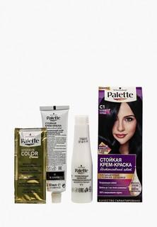 Краска для волос Palette Стойкая С1 Иссиня-черный, 100 мл