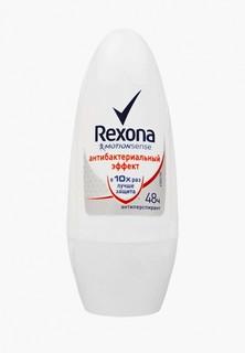 Дезодорант Rexona Антибактериальный эффект RUBIK, 50 мл