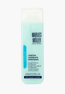 Шампунь Marlies Moller увлажняющий 200 мл
