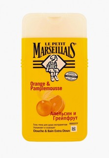 Гель для душа Johnson & Johnson LPM Грейпфрут и апельсин, 250 мл