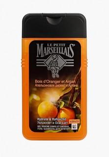 Шампунь Johnson & Johnson LPM для мужчин Апельсиновое дерево и Аргана, 250 мл LPM для мужчин Апельсиновое дерево и Аргана, 250 мл