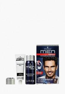 Краска для волос Men Perfect Тонирующий гель для мужчин Черно-каштановый 80, 80 мл