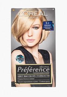 """Краска для волос LOreal Paris LOreal """"Preference"""", стойкая, оттенок 9.1, Викинг"""