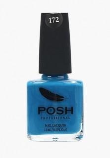Гель-лак для ногтей Posh Гибрид без УФ лампы Тон 172 Цвет Морской Волны