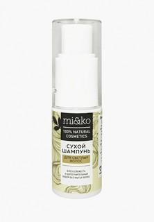 Сухой шампунь MiKo для светлых волос, 20 гр