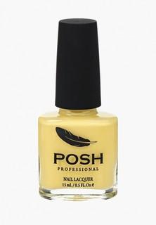 Гель-лак для ногтей Posh Гибрид без УФ лампы неон Тон 85 лимонный неон