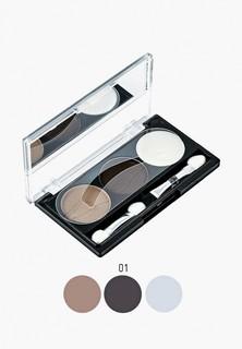 Набор для макияжа бровей Rimalan Тон 01 brunette, 9 гр.
