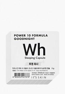 Маска для лица Its Skin Power 10 Formula Goodnight Sleeping, выравнивающая тон, 5г