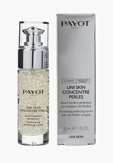 Сыворотка для лица Payot Uni Skin Совершенствующая для сияния кожи 30 мл