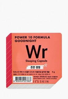Маска для лица Its Skin Power 10 Formula Goodnight Sleeping, лифтинг, 5г