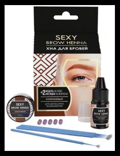 Набор для бровей Sexy Brow Henna