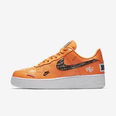 Мужские кроссовки Nike Air Force 107 Premium JDI