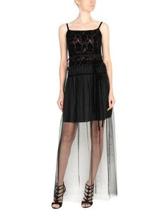 Длинное платье Tresophie
