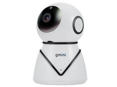 IP камера Gmini MagicEye HDS9100G