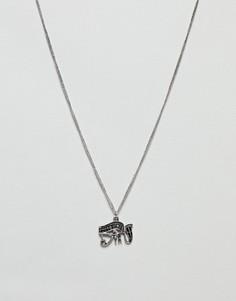 Серебристое ожерелье с подвеской глаз Гора ASOS DESIGN - Серебряный