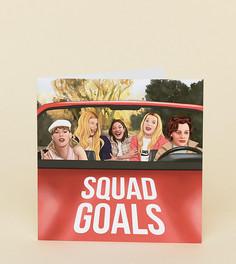 Открытка Squad Goals эксклюзивно от Central 23 - Мульти