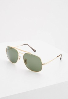 Очки солнцезащитные Ray-Ban® RB3561 001