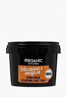 """Мыло Organic Shop очищающий ручной работы """"Овсянка с медом"""" 70 мл"""