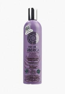Шампунь Natura Siberica для сухих волос Защита и питание, 400 мл для сухих волос Защита и питание, 400 мл