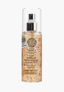 Спрей для волос Natura Siberica и тела Живые витамины, 125 мл