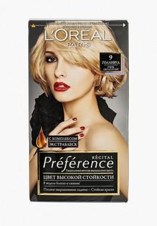 """Краска для волос LOreal Paris LOreal """"Preference"""", стойкая, оттенок 9, Голливуд"""