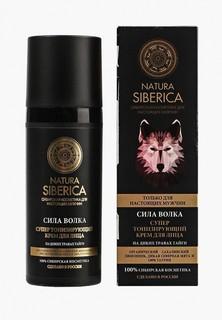 Крем для лица Natura Siberica тонизирующий MEN Сила волка, 50 мл