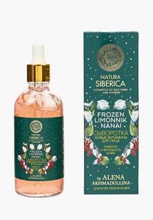 Сыворотка для лица Natura Siberica «Живые витамины для лица. Энергия и молодость кожи», 100 мл «Живые витамины для лица. Энергия и молодость кожи», 100 мл