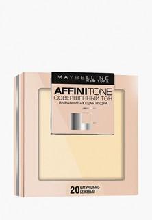 """Пудра Maybelline New York для лица """"Affinitone"""", выравнивающая и матирующая, оттенок 20, натурально-бежевый, 9 г"""
