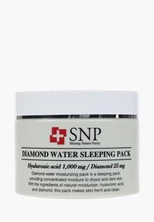 Маска для лица SNP 25 мл