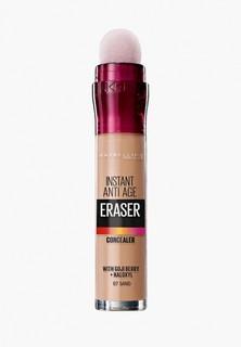 """Консилер Maybelline New York """"The Eraser Eye"""", оттенок 07, Песочный, 6.8 мл"""