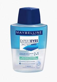 "Средство для снятия макияжа Maybelline New York с глаз 2 в 1 ""ExpertEyes"" двухфазное 125 мл с глаз 2 в 1 ""ExpertEyes"" двухфазное 125 мл"