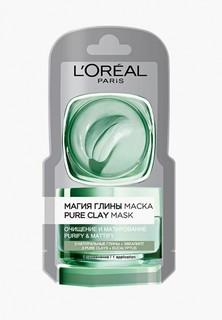 """Маска для лица LOreal Paris LOreal """"Магия Глины"""" Очищение и Матирование для всех типов кожи, 6 мл, с эвкалиптом"""