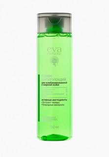Тоник для лица Eva Esthetic для комбинированной и жирной кожи матирующий, 250 мл