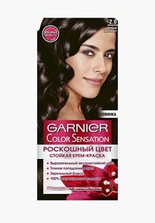 Краска для волос Garnier Color Sensation, Роскошь цвета, оттенок 2.0, Черный бриллиант