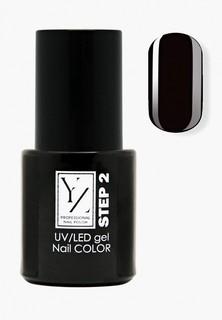 Гель-лак для ногтей Yllozure Насыщенный цвет, 10 мл