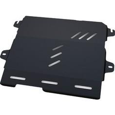 Защита картера и КПП АвтоБРОНЯ для Cadillac SRX (2010-2016), сталь 2 мм, 111.00805.1