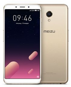 Meizu M6s 64GB (золотистый)