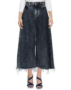 Джинсовые брюки-капри Pierre Balmain