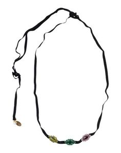 Ожерелье Rada