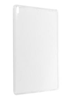 Аксессуар Чехол Zibelino Tablet Clear для Apple iPad Pro 2017 10.5 White ZTC-IPAD-PRO10.5-WHT