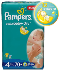 Подгузники Pampers Active Baby-Dry Maxi 7-14кг 70шт 4015400244769